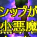 若葉卒業(・∀・)ヤター