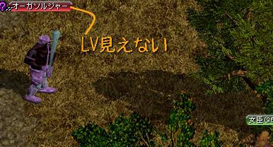 yoroi_04.jpg