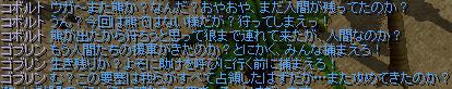 yoroi_07.jpg