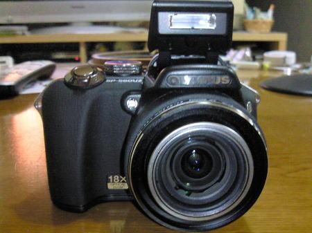 SP-560 2