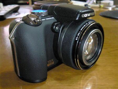 SP-560 3