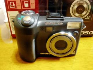 SP-350.jpg