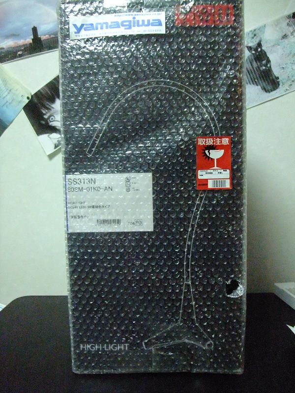 包装ボックスは、プチプチで包まれて届きました。