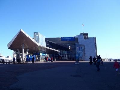ニューイングランド水族館
