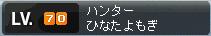 MapleStory 2010-05-17 23-32-23-08