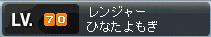 MapleStory 2010-05-18 00-37-51-97