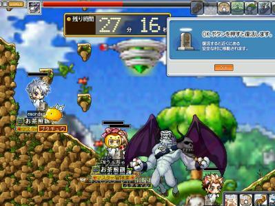 MapleStory 2010-05-18 01-43-13-61