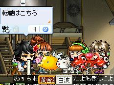 MapleStory 2010-05-18 00-40-39-44