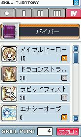 MapleStory 2010-05-02 02-00-24-66