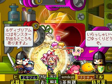 MapleStory 2010-05-02 02-20-50-67