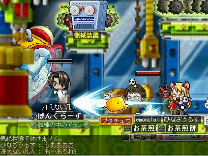 MapleStory 2010-06-22 23-54-01-63
