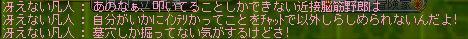 MapleStory 2010-06-22 23-58-03-60