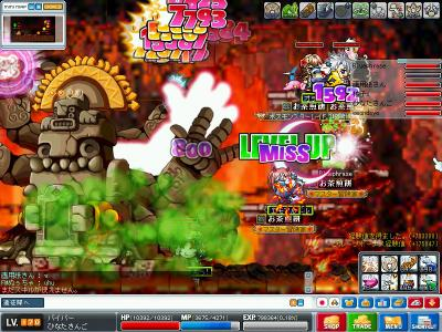 MapleStory 2010-07-02 00-35-08-19_edited-1
