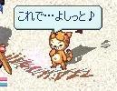 トラ様(アイドリング!!!)