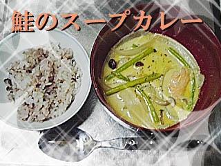 060904_2012~01.jpg