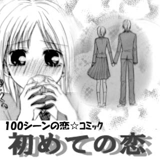 100L7.jpg