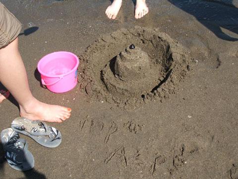 ユメはスキル砦建設を取得