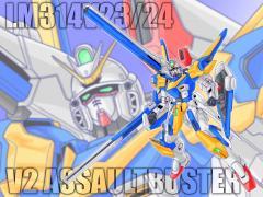 20090528V2ABUXGA.jpg