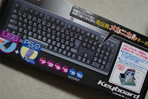 20090807-01.jpg