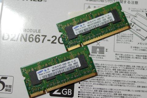 20090821-04.jpg