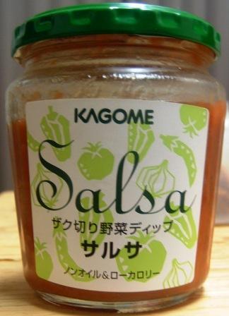 サルサソース