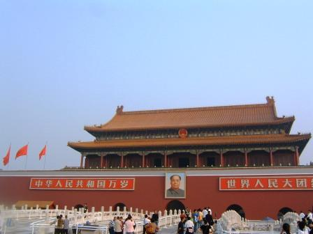 北京歩道から