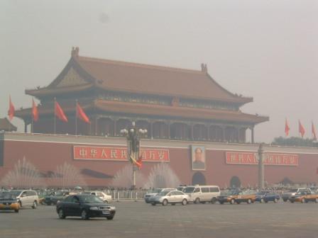 北京車道から