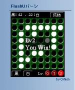 Win!.jpg
