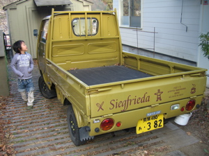 ジークトラック