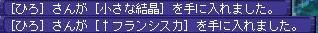 9042008レア