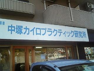 002_20100319183639.jpg