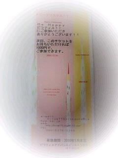 008_20091224101407.jpg