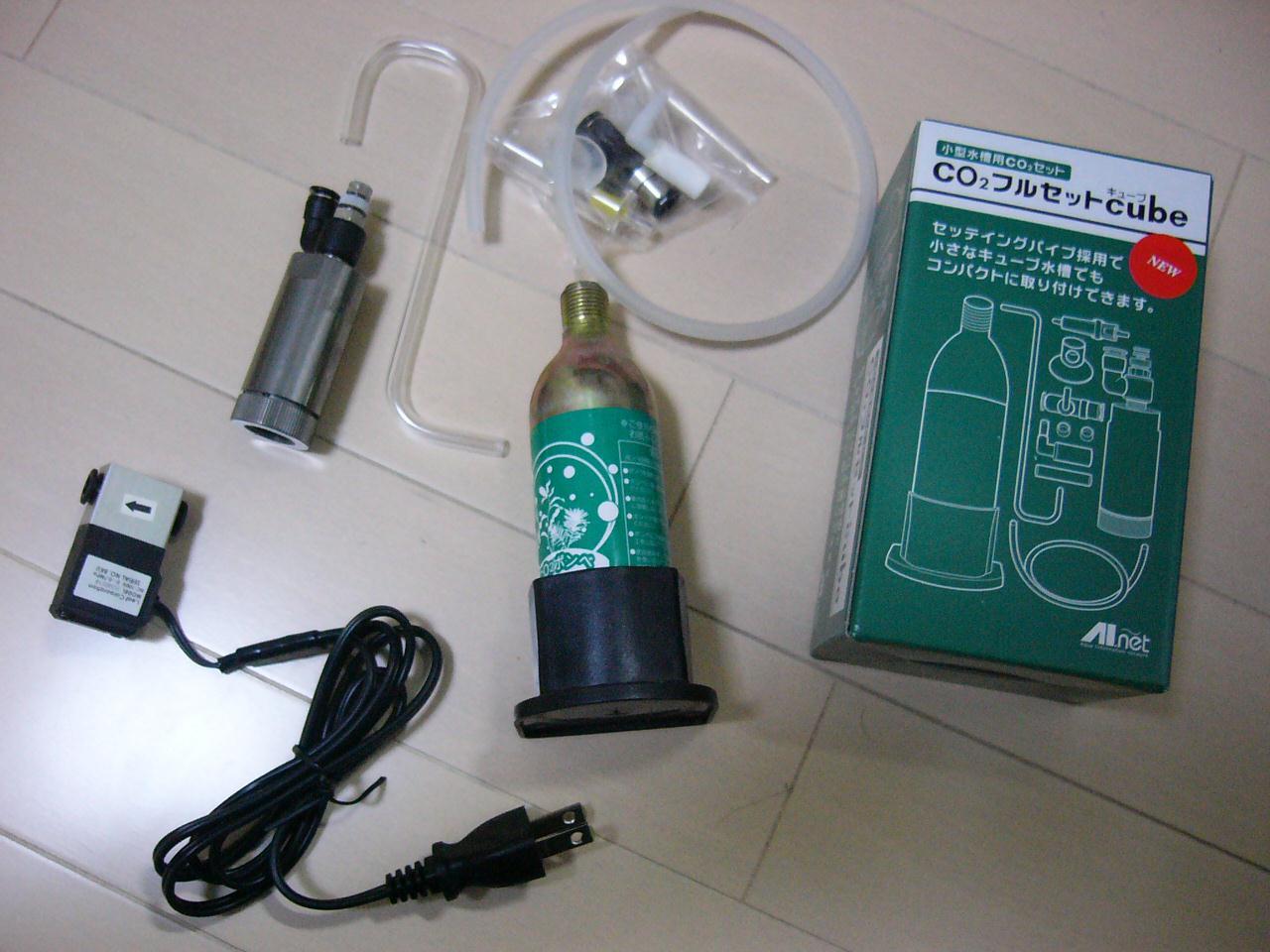 CO2セット