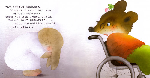 HanaNoKamikazari_03.jpg