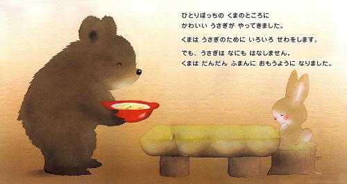 ItsumoIssho_01.jpg