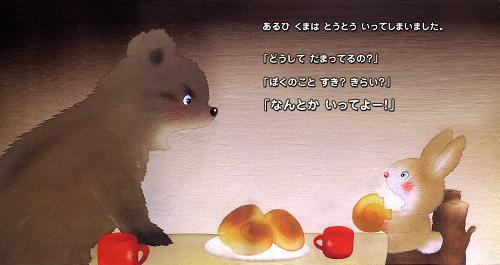 ItsumoIssho_02.jpg