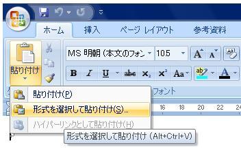 Word起動画面