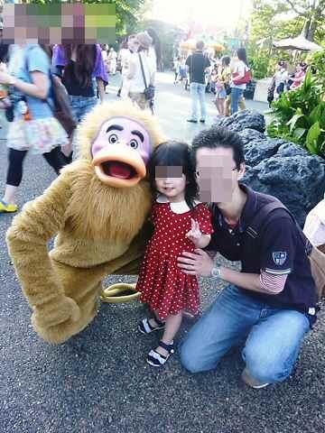 お猿さんと一緒に…