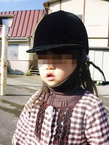 乗馬用の帽子