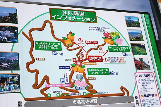 地図の看板