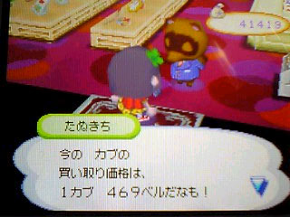 oimori_01.jpg
