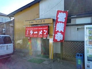 ちゃば1 (28)
