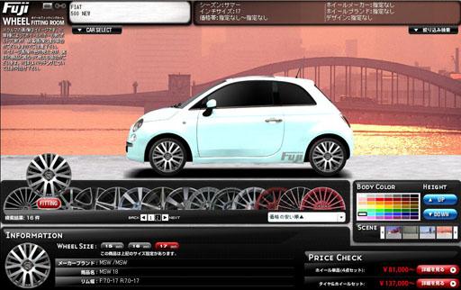 500-wheel-fuji.jpg