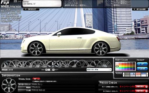 BENT-wheel-fuji.jpg
