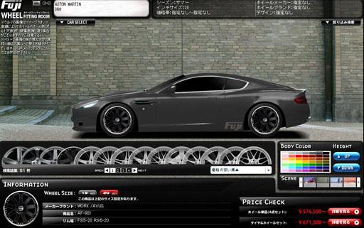 DB9-wheel-fuji.jpg