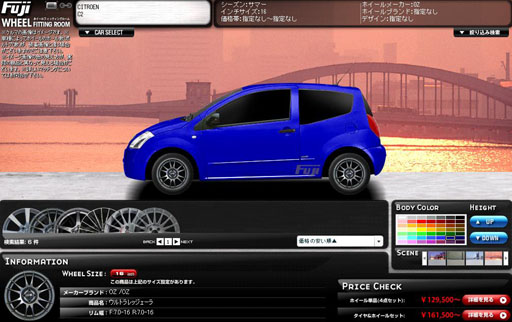 c2-wheel-fuji.jpg