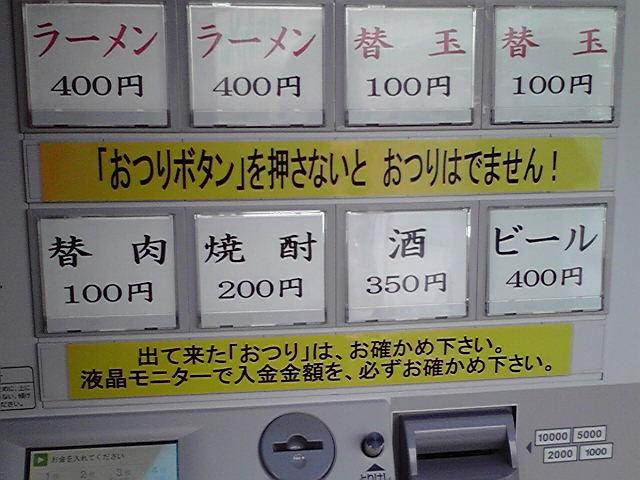 2009092912460001.jpg