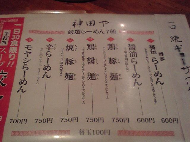 2009102401050000.jpg