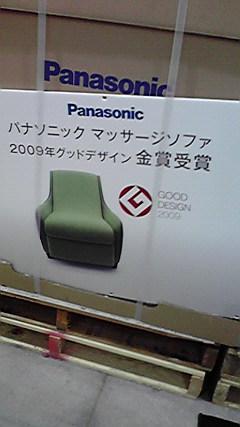 2010011014410000.jpg