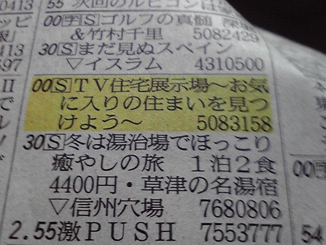 2010011718530000.jpg